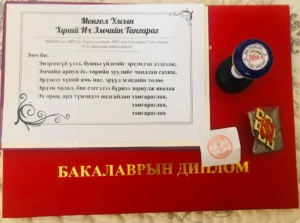 A graduation certificate for Zumbee - one of our female Mongolian trip assistants and an example of the positive impacts of tourism